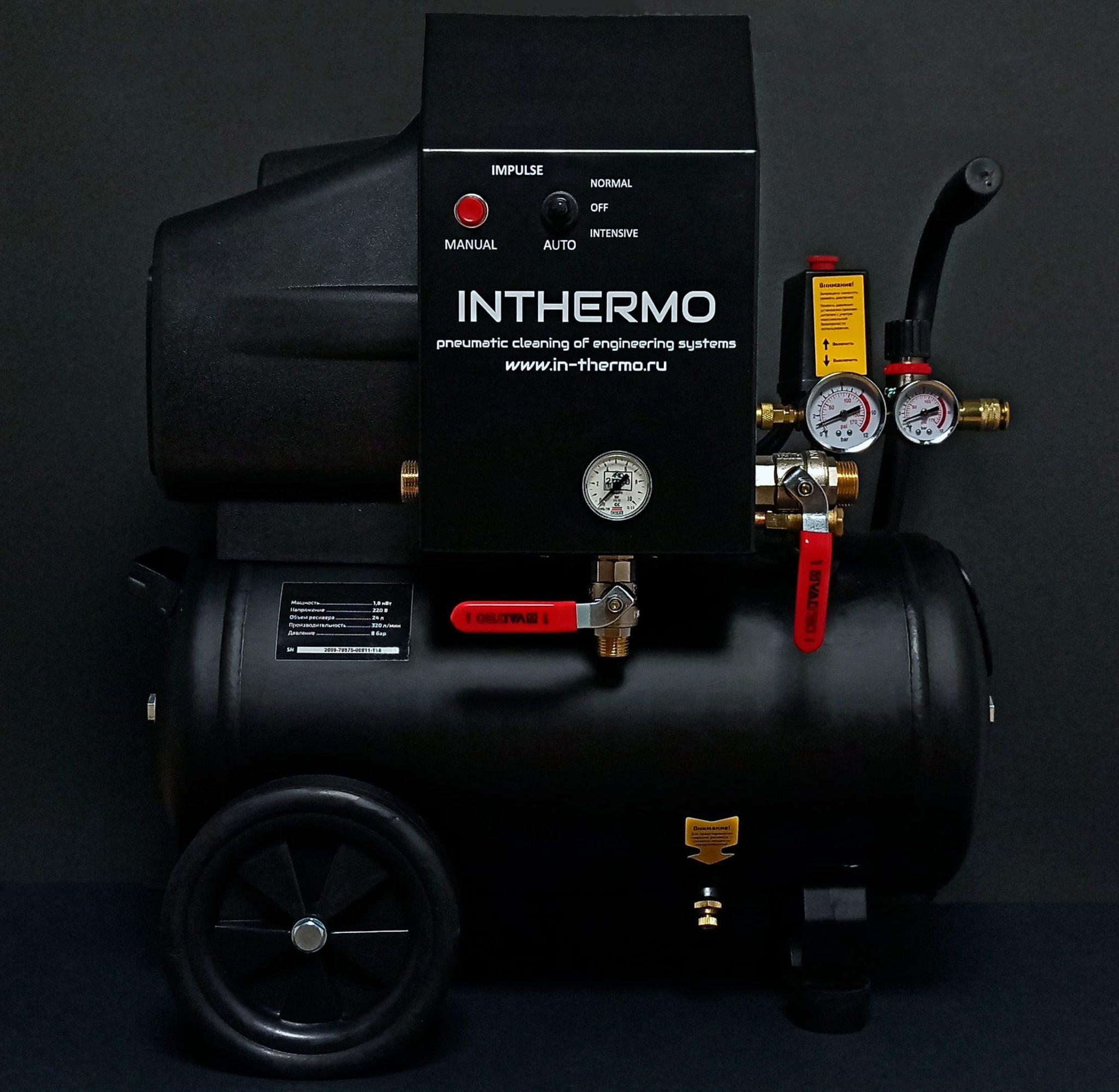 Промывочный компрессор INTHERMO 115